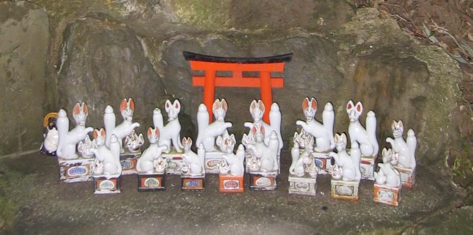 Kitsune at Arishiyama shrine